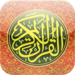 The Holy Quran HD